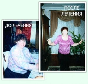client_photo_2